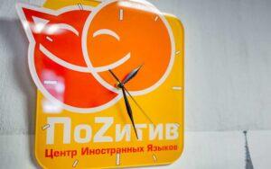 pozitiv_office_05s
